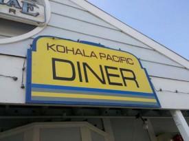 Kohala Burger and Taco Big Island Hawaii